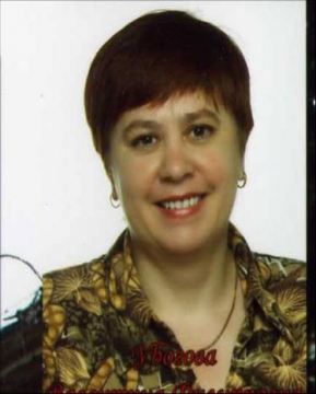Портрет - Валентина Филипповна Убогова