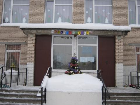 ГДОУ №101 - ГБДОУ детский сад №101