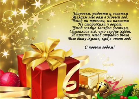 Без названия - Ольга Ивановна Степанова