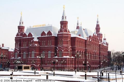 Назовите имя автора здания Исторического музея? - Юлия Игоревна Пентюхина