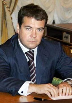 В каком году Д.А. Медведев выиграл президентские выборы? - Юлия Игоревна Пентюхина
