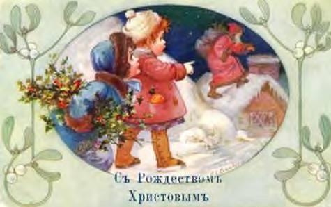 Без названия - Елена Михайловна Малыхина