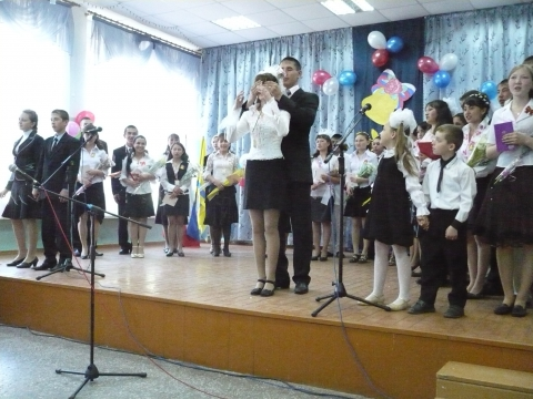 Выпуск 2008 - МОУ Байрамгуловская сош