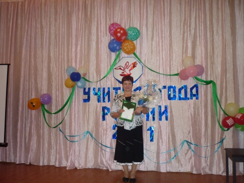 Портрет - Любовь Александровна Маркелова