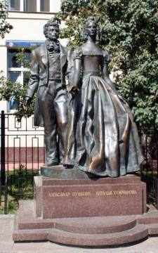 Пушкин и Натали - Ирина Николаевна Коровина