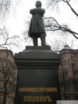 Пушкину в Петербурге - Ирина Николаевна Коровина