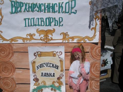 Портрет - Елена Александровна Крыцына