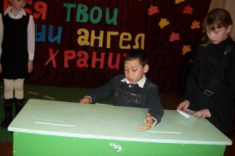 День матери - Муниципальное общеобразовательное учреждение Усть-Уйская средняя общеобразовательная школа