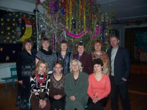 Встреча Нового года - Муниципальное образовательное учреждение средняя общеобразовательная школа № 3 г. Петровск-Забайкальский