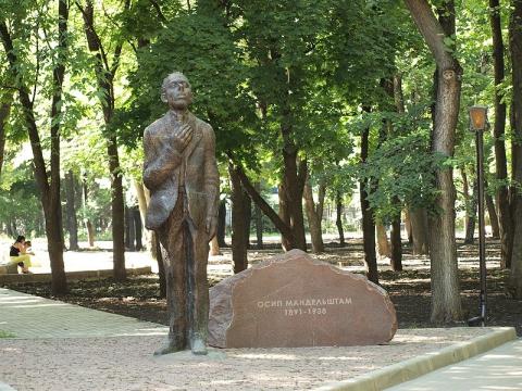 Монумент О.Мандельштаму в Воронеже - Любовь Валентиновна Колганова