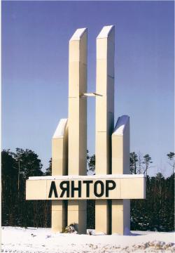 На въезде в город - Елена Николаевна Попова