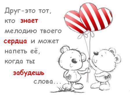 Без названия - Алла Александровна Грицышина