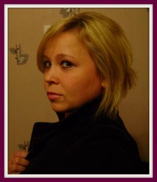 Портрет - Наталия Александровна Иванова