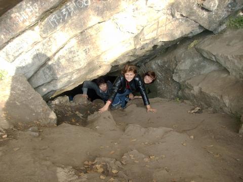Вот он - `влаз` в Смолинские пещеры!!! - Вера Владимировна Пырьева