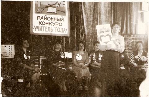 Зоя Ивановна Хорошилова - МКОУ `Быструхинская СШ`