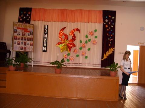 Как украсить зал на день учителя своими руками