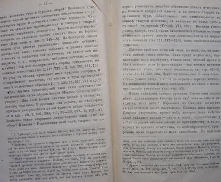 Без названия - Игорь Иванович Бабанов