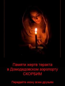 Без названия - Ольга Викторовна Макаренко