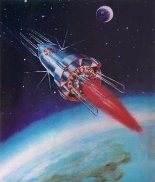 Корабль на орбите - Татьяна ТЕОдоровна Гридина