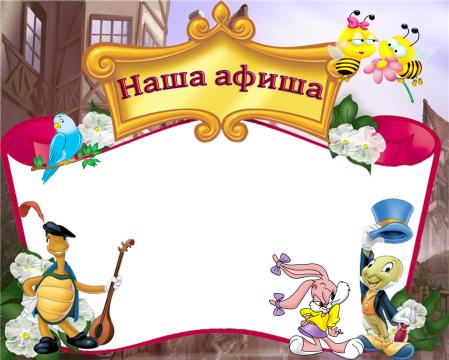 Афиша - Клуб любителей фотошоп