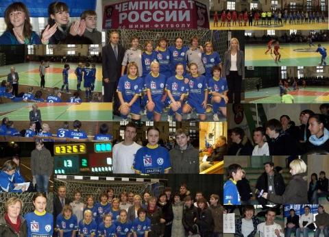 На ЧРоссии по мини-футболу - ГБОУ СОШ № 346, Комплекс