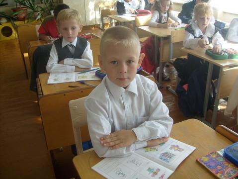Прилежный ученик - МКОУ `ООШ № 9`