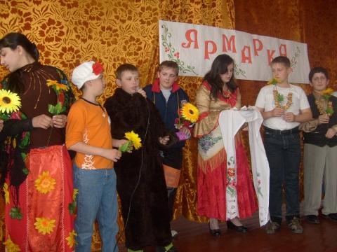 Благотворительная ярмарка - МКОУ `ООШ № 9`