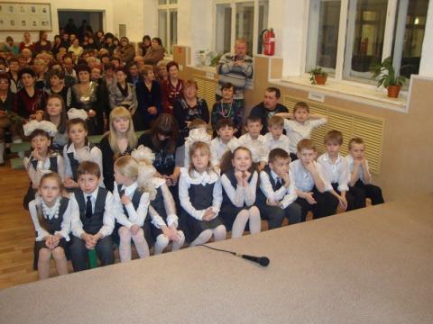 дети готовы к приветствию - Муниципальное образовательное учреждение Северокоммунарская средняя общеобразовательная школа
