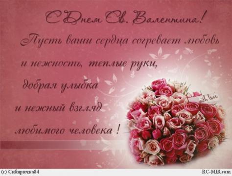 Без названия - Ирина Владимировна Киселева