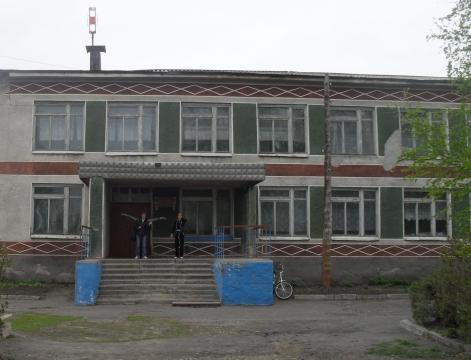 Изображение - Муниципальное образовательное учреждение `Плесо-Курьинская средняя общеобразовательная школа`