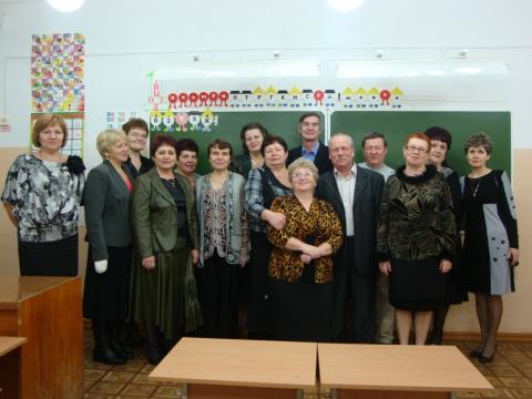 Без названия - Муниципальное образовательное учреждение Северокоммунарская средняя общеобразовательная школа