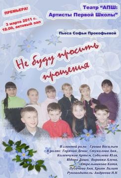 Афиша - Наталья Николаевна Андреева
