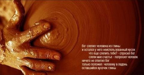 Без названия - Надежда Геннадьевна Куклина