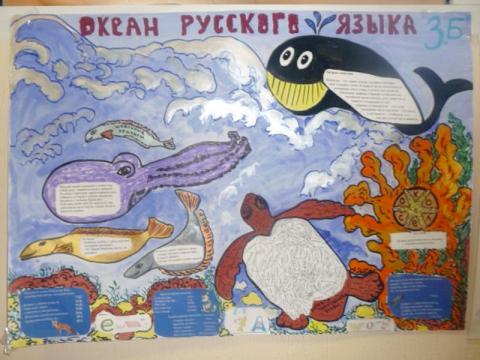 Изображение - Средняя школа №3