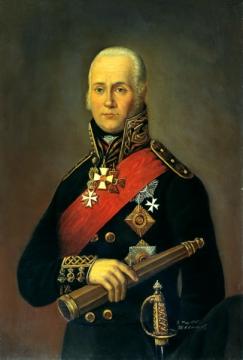 Адмирал Ушаков - Воспитатель  детского сада