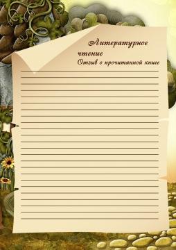 22 - Людмила Павловна Путилина