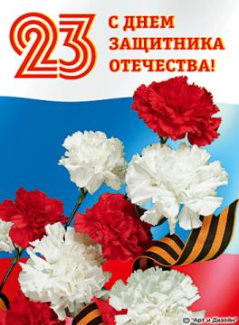 1 - Наталья Вячеславовна Лебедева