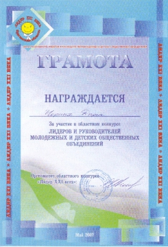 Без названия - Людмила Ивановна Захарова
