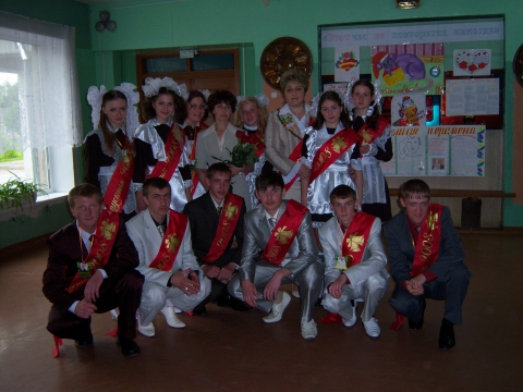 выпуск 2008г. - Наталья Кузьминична Щур