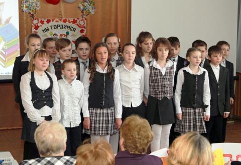 выступление 5 Б класса - Средняя школа № 23 с углублённым изучением финского языка