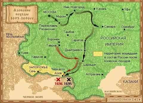 Какие изменения произошли в структуре управления организации казачьего войска в связи с переселением черноморцев?
