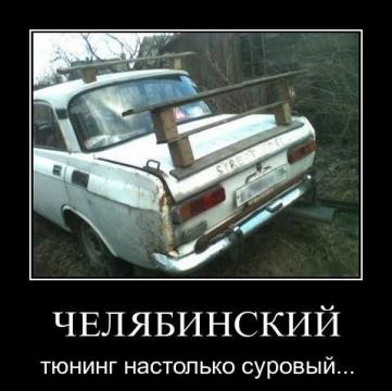 А у нас во дворе... - Елена Дмитриевна Овсянникова