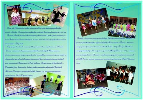 Буклет - разворот - МКОУДОД Богучарская детская школа искусств