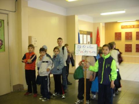 Спартакиада ГЛЛ - 2006г - ГБОУ СОШ № 346, Комплекс