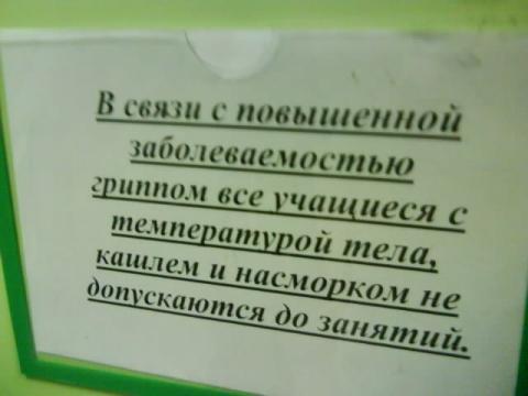Без названия - Марина Владимировна Осенникова