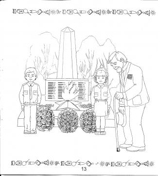 Раскраска памятников победы