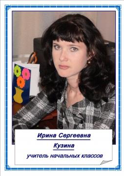 Без названия - Государственное образовательное учреждение Красночикойская средняя общеобразовательная школа №2