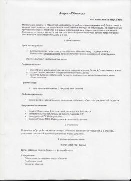 Без названия - Насима Рафиковна Ахмерова