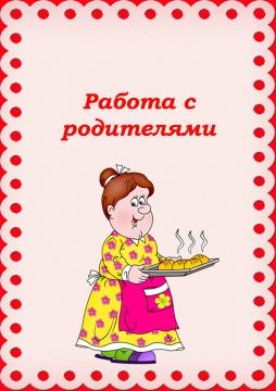Разделители4 - Людмила Павловна Путилина