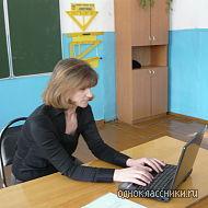 Портрет - Ирина Владимировна Маркова